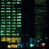 Japon, novembre 2008